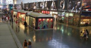 Centro Commerciale della Stazione Termini: la commessa e l'odissea della pipì